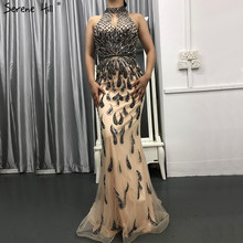 Grey Nude Mermaid Luxury Formal Dress Sexy Serene Hill