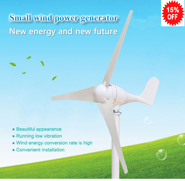 200W Power wind generator for home small system use Max Power 220W 5 Blades/3 Blades 3 phase AC 12V/24V rated power 200w max 220w permanet magnet three phase ac 12v 24v black white color blades wind turbines generator home system