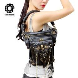 Bolso de cintura Steampunk calavera personalidad nueva moda gótica mujeres hombres mujeres negro PU cuero mensajero hombro pierna bolsa