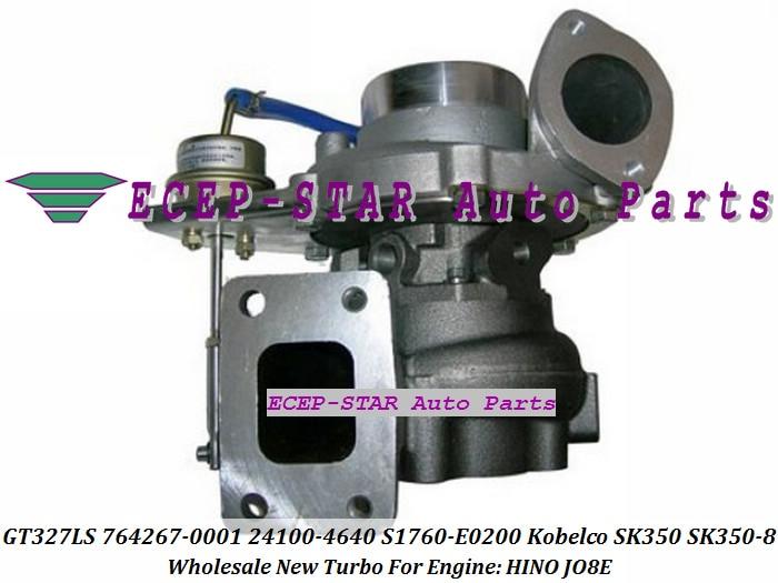 Popular Hino Engine