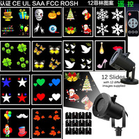 12 Pattern Lamp Plug in Card Pattern Phenanthrene Lamp Led Christmas Lawn Lamp Outdoors Halloween Christmas