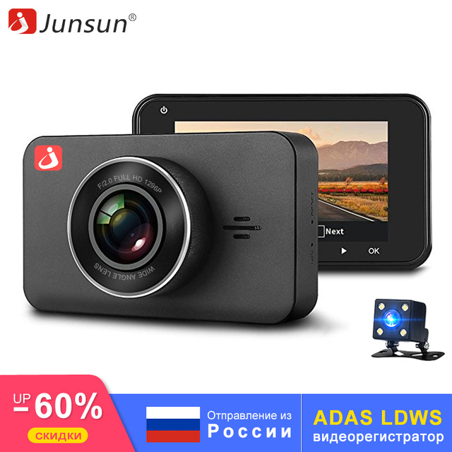 """Junsun H9 супер Ночное видение Видеорегистраторы для автомобилей Камера ADAS/LDWS FHD 1296 P/1080 P 3 """"ips регистраторы видео Регистраторы регистратор Парковка монитор"""
