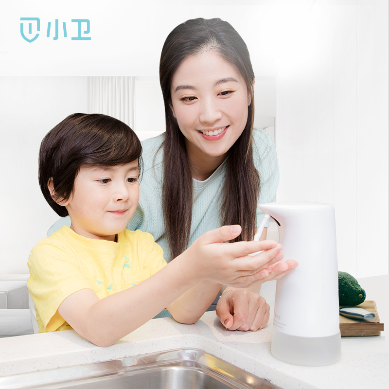 Image 5 - Xiaomi Mijia Xiaowei Intelligent Auto Induction Foaming Hand Washing Machine Soap Dispensers Hand Washer (Update version)-in Smart Remote Control from Consumer Electronics