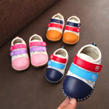 Autumn The New Toddler Kids Striped Splice Baby Shoes Boys Girls Soft Sole Shoes Sneakers Baby Girl Shoes#GH 1