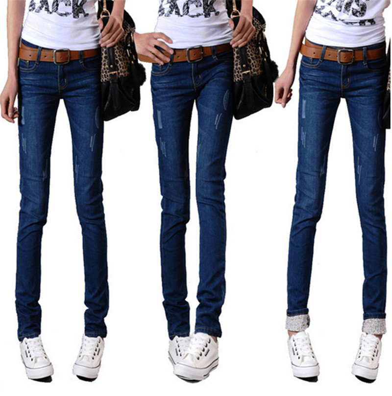 Korean two shades of color flanging jeans female slim was thin stretch pants pencil pants plus size denim trousers student MZ993 2017 new jeans women spring pants high waist thin slim elastic waist pencil pants fashion denim trousers 3 color plus size