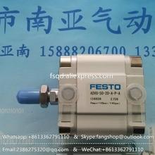 ADVU-50-20-A-P-A festo пневматический элемент