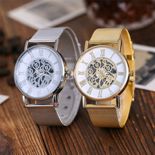 Hot Sale Women Watch Fashion Hollow Quarts  Simple Silver Gold Mesh Wristwatches Ladies Gift Clock Relogio Feminino
