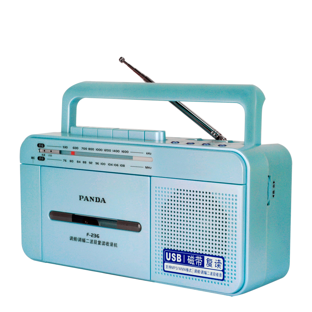 Panda F-236 Band Recorder Band Re-lesen U Festplatte Usb Wiedergabe Aufnahme Radio Dauerhaft Im Einsatz Tragbares Audio & Video Unterhaltungselektronik