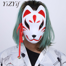 YiZYiF Cosplay Mask Hand Made Fox Style Full Face Mask Cosplay Tassels and Small Bells Masquerades Festival Costume Party Show