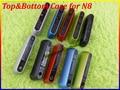 Чехол Nokia N8, замена верхний и нижний кепка чехол корпус для