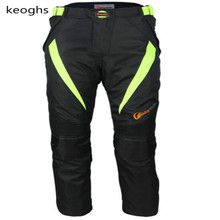 Скутер мотокросс брюки мото брюки мужчины женщины мотоцикла брюки мотоцикл брюки бесплатная доставка