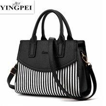 Ladies Black and White Striped Women Fashion Casual Tote Top-handle Shoulder Messenger Bags Bao Bao Pearl BaoBao Bolsas Handbags