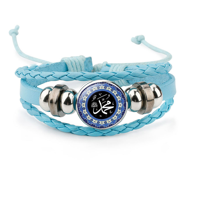 Hot Sale Trendy Charms Jewelry Braided Leather Bracelet Woman Fashion Multilayer Muslim Arabic Religious Faith Men Islam Bangle