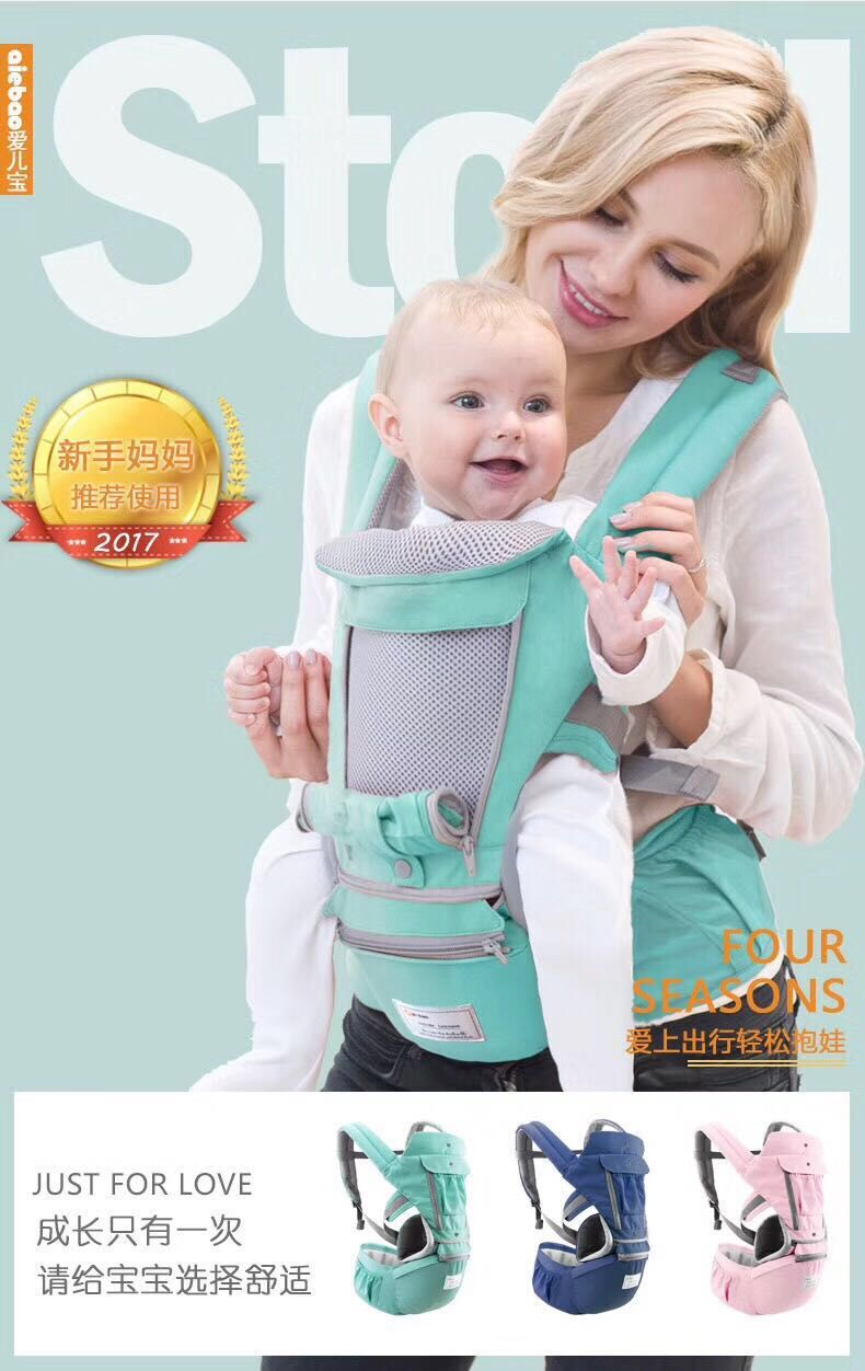 aiebao ergonomic baby carrier and front facing hipseat sling kangaroo wrap for baby 0-18 months