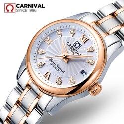 Женские Механические часы Carnival switzerland sapphire, роскошные брендовые водонепроницаемые часы из натуральной кожи, женские часы reloj bayan kol saati