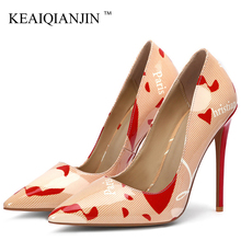 KEAIQIANJIN Stiletto Women's High Heels Shoes Wedding Pumps Fashion Sexy Party Pointed Toe Stripe Pumps Plus Size Gray Apricot cocoafoal woman green high heels shoes plus size 33 43 sexy stiletto red wedding shoes genuine leather pointed toe pumps 2018