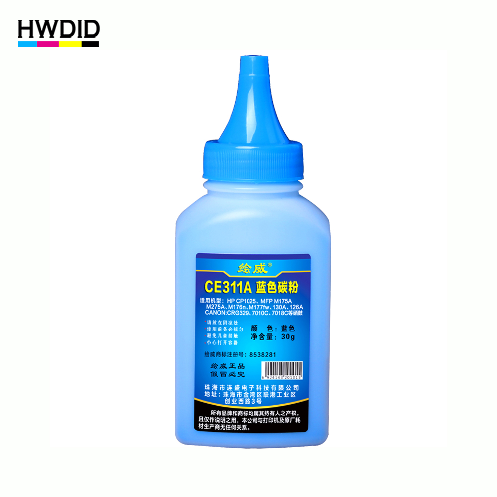 HWDID 1 Bottle 126A CE310A 311A 312A 313a Color Toner Powder For HP CP1025 CP1025nw Laser Printer Pro 100 Color MFP M175A M175NW цена