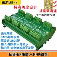 16 Channel PLC Photoelectric Driving Solenoid Valve Amplifies IO Relay Module Interface Isolated Transistor Output