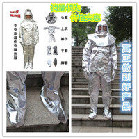 Fire protection clothing, fire insulation and heat proof clothes 500 degrees 1000 degrees heat insulation clothing