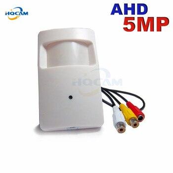 HQCAM AHD 5MP Audio Mini AHD Camera 1/2.9