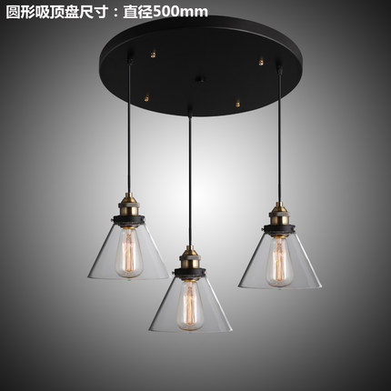 3 Heads American Countryside Style Wrought Iron Glass Pendant Light Vintage Cafe Decoration Light Bedroom Lamp Free Shipping юбки hauber юбка