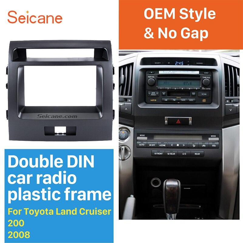 Seicane ダブルディンカーステレオのラジオ筋膜パネルキット 2008 トヨタランドクルーザー 200 フレームインストールダッシュサラウンド DVD プレーヤー