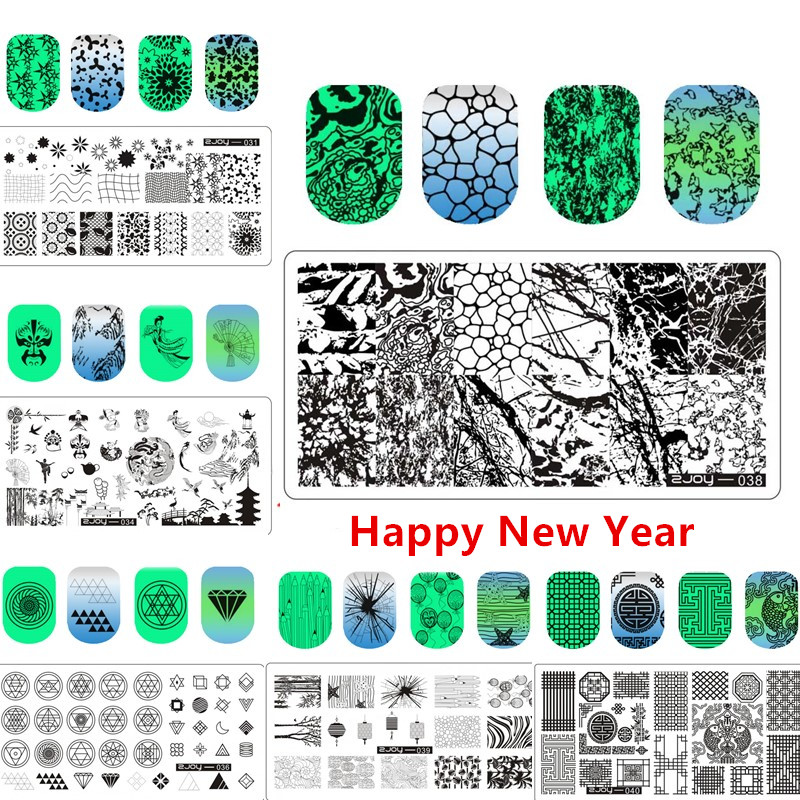 Happy Holiday Stamping Plate Nail Art Stamping Image Plate DIY Stamp Template Nail Stenc ...