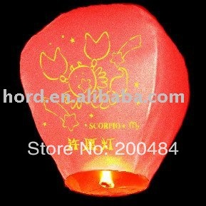 Party goods,sky lantern,paper sky lantern,On sale(50PCS/LOT)