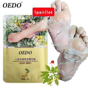 Dead Skin Peeling off Magic Foot Mask (3Pairs)