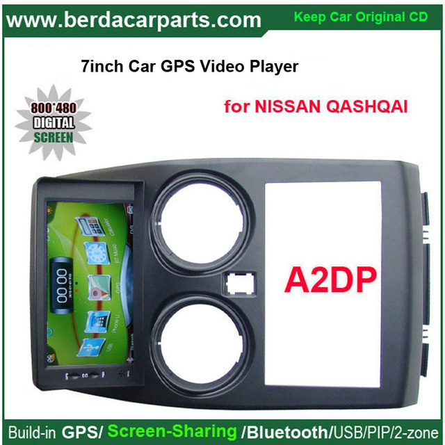 7 inch wince 6.0 car gps navigation for nissan qashqai video player