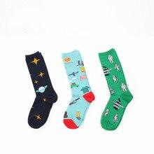 Crtane dame moški nebo fox mavrice baloni bombažne žakardne nogavice visoko kakovostne Harajuku zabavne nogavice poletne dolge moške bombažne nogavice