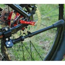 Велосипедный кик-стенд, алюминиевая сверхмощная регулируемая стойка для горного велосипеда, велосипедная опора, боковая задняя стойка для парковки