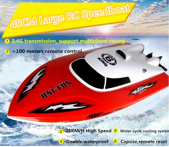 New summer toy radio control high speed speedboat HQ-961 2.4g 45cm Double waterproof large Water remote control boat toy model цена и фото