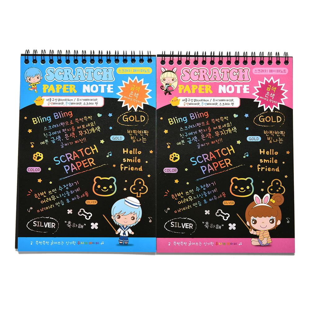 Blackboard Humor 20cm 14cm Funny Drawing Book Scratch Graffiti Magic Note Sketch Black Cardboard Books For Kids Children Toy School Supplies Street Price Presentation Boards