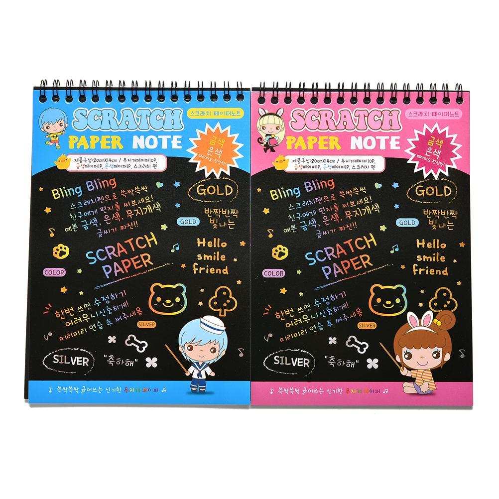 20cm * 14cm Funny Drawing Book Scratch Graffiti Magic Note Sketch Black Cardboard Books For Kids Children Toy School Supplies