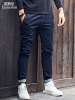 Enjeolon brand top qualiry high quality full length jeans men fashion long trousers Straight jeans males Causal Pants KZ6141