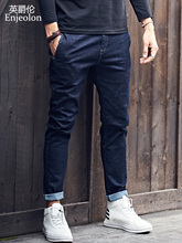 Enjeolon brand top qualiry high-quality full length jeans men fashion long trousers Straight jeans males Causal Pants KZ6141 cheap Denim Softener England Style None Midweight Regular Light Solid Zipper Fly Mazarine Black 29 30 31 32 33 34 36 Polyester Spandex Cotton