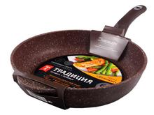 Сковорода-гриль Традиция, Доломит, 26 см