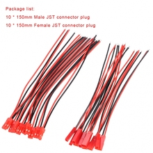 10pairs 10cm 15cm JST male to female 20AWG 100mm 150mm connector plug cable for RC lipo battery spare part free shipping