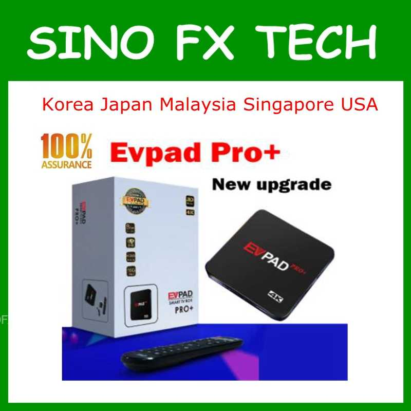 2018 NEW EVPAD PRO+ Android TV BOX Korean Japan CN HK TW SG MY NZ AU 1700+  IPTV Channels lifetime free EVPAD PRO+