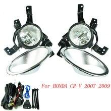 CNSPEED Fog light for HONDA CRV 2007-2009 fog lamps Clear Lens Bumper Fog Lights Driving Lamps TT100586-CL