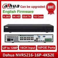 Ekspresowa wysyłka Dahua NVR5216-16P-4kS2 16CH NVR 12MP 1U 16PoE 4K i H.265 Lite sieciowy rejestrator wideo NVR5216-16P-4KS2E Logo