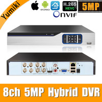 6 in 1 H.265+ 8ch AHD video hybrid recorder for 5MP/4MP/3MP/1080P/720P Camera Xmeye Onvif P2P CCTV DVR AHD DVR support USB wifi