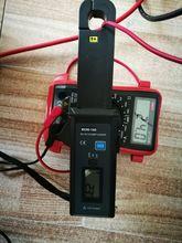 Lancol MICRO 1200s automatyczne narzędzie diagnostyczne miernik prądu upływu z wysoką dokładnością zacisk elektryczny rozdzielczość 1MA