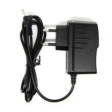 DC 12V 1A Monitor Power Supply Surveillance Camera Waterproof Power Adapter For AHD Camera/CCTV Camera