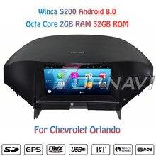 Topnavi 7 »Восьмиядерный S200 Android 8,0 DVD мультимедиа плеер для Chevrolet Orlando Видео Радио стерео 2DIN gps навигации
