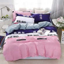 A9 4pcs/set Chinese Style Character Pattern Bedding Set Bed Linings Duvet Cover Bed Sheet Pillowcases Cover Set(China)