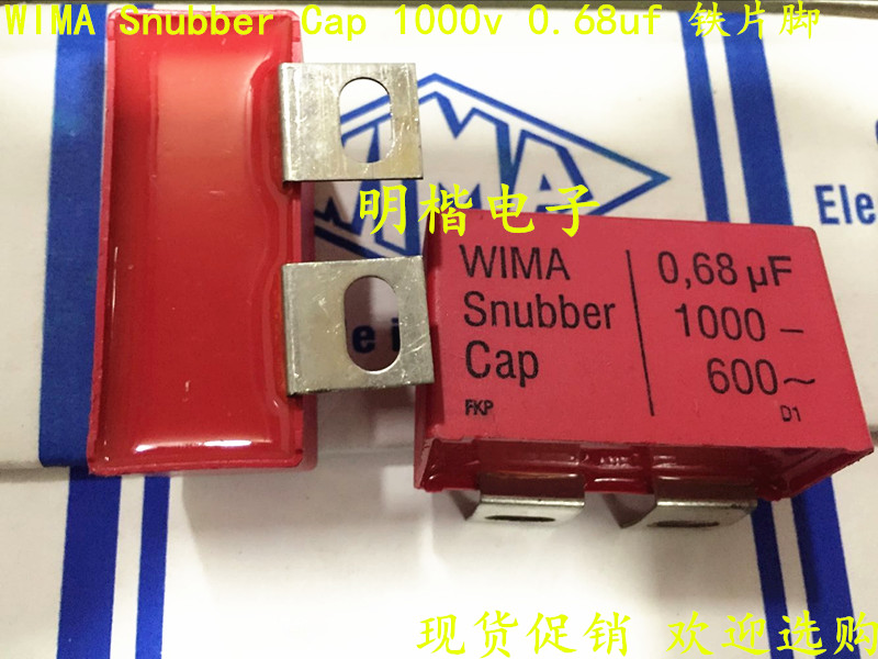 2019 Offre Spéciale 10 pcs/20 pcs Allemagne WIMA Condensateur Snubber Cap 1000V0. 68 UF 680nf 1000V684 Fer Feuille Audio condensateur livraison gratuite