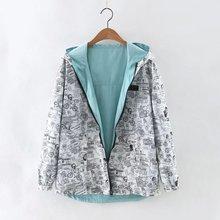 Reversible Hooded Bomber Jacket for Women