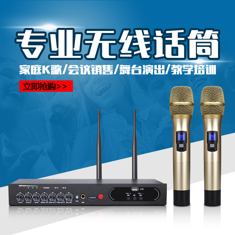 UHF500 599MHz Mobile phone computer Home singing Bluetooth Wireless microphone reverberation TV ktv Audio stage ECHO TREBLE Bass
